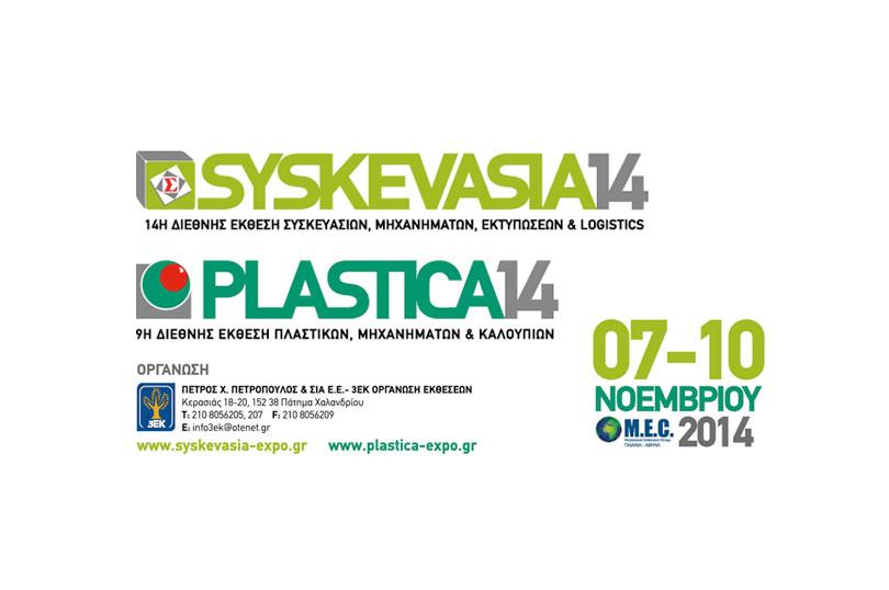 SYSKEVASIA 2014 - PLASTICA 2014