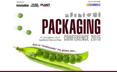 Packaging Conference 2015