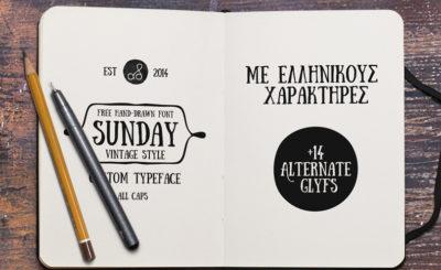 Sunday free font από την Αναστασία Δημητριάδη
