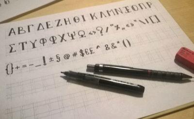 Nikolaidis Handwriting