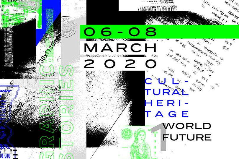 4ος Διεθνής διαγωνισμός αφίσας από το Graphic Stories Cyprus