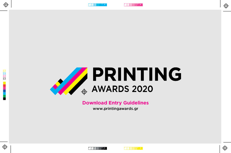 Printing Awards