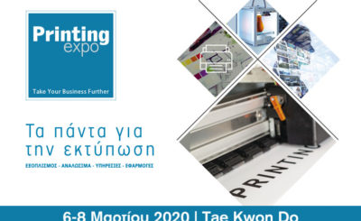 Printing Expo 2020