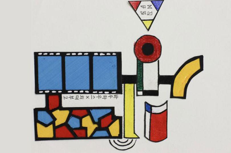 Εργαστήρια Bauhaus για οικογένειες: Καρτ ποστάλ & Αφίσες