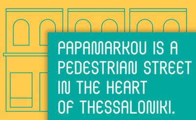 Γραμματοσειρά Papamarkou