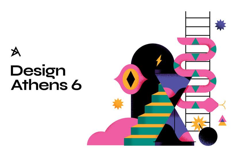 DesignAthens 6