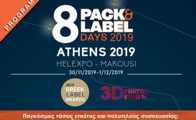 Pack & Label Days
