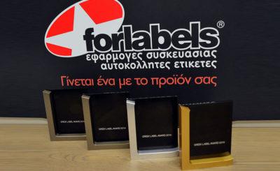 4 Σημαντικά βραβεία για τη FORLABELS