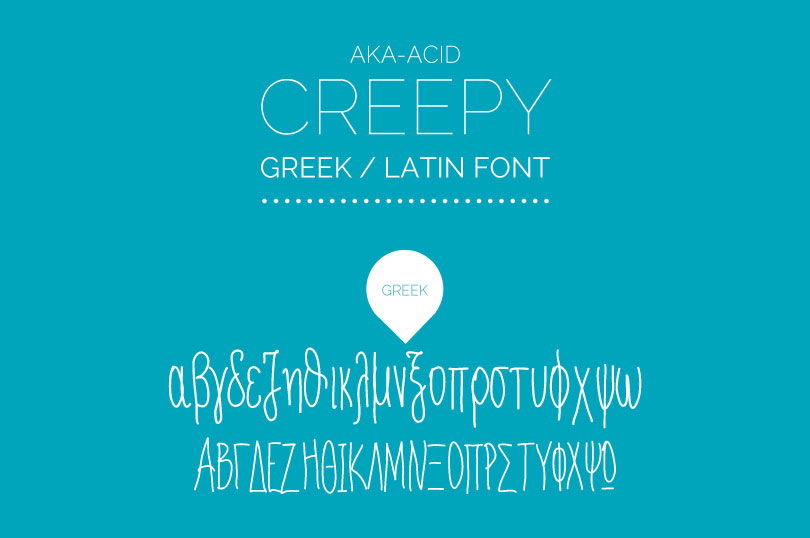 Δωρεάν Γραμματοσειρά CREEPY