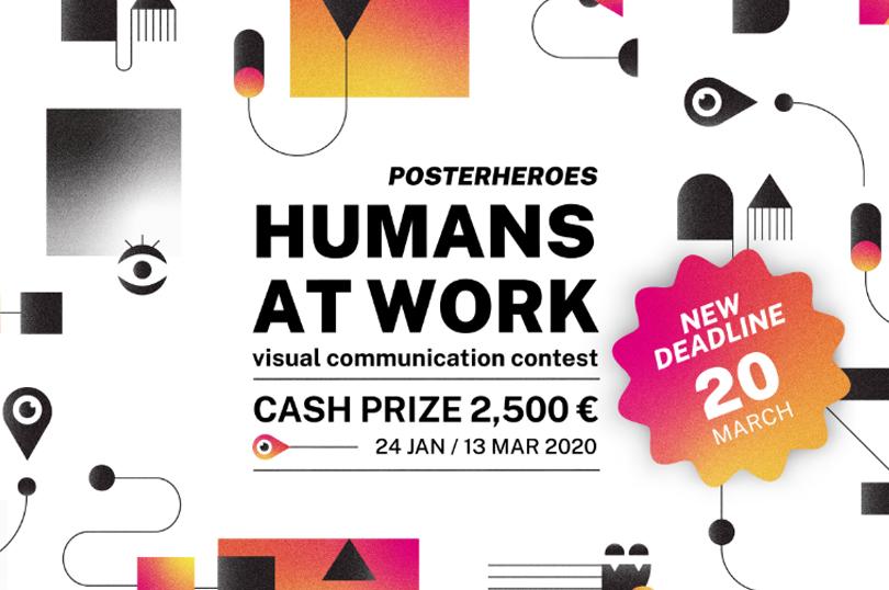 Διαγωνισμός αφίσας Posterheroes: Humans at work
