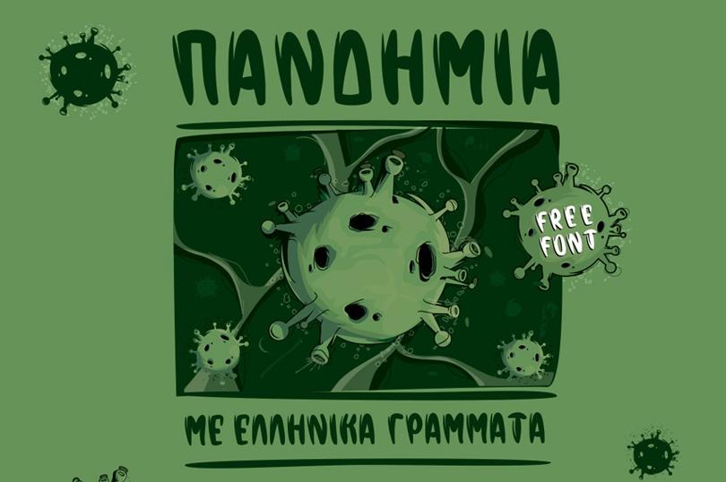 Pandemik Free Font