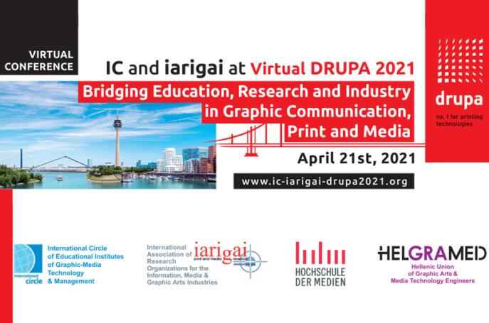 Η HELGRAMED στη virtual drupa 2021