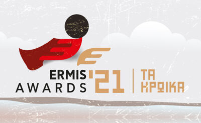 Ermis Awards 2021