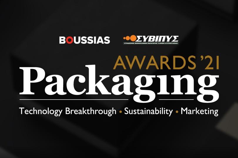 Packaging Awards 2021